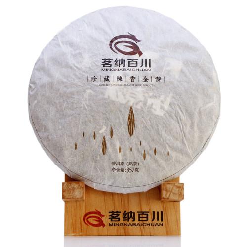 MINGNABAICHUAN Brand Zhencang Chenxiang Golden Bud Pu-erh Tea Cake 2014 357g Ripe