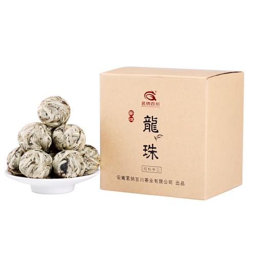 MINGNABAICHUAN Brand Bai Hao Yin Zhen Long Zhu Silver Needle Fuding White Tea 250g