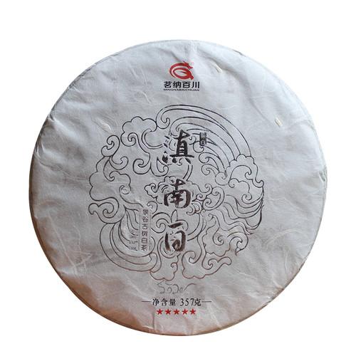 MINGNABAICHUAN Brand Dian Nan Bai Bai Hao Yin Zhen Silver Needle Fuding White Tea 2020 357g