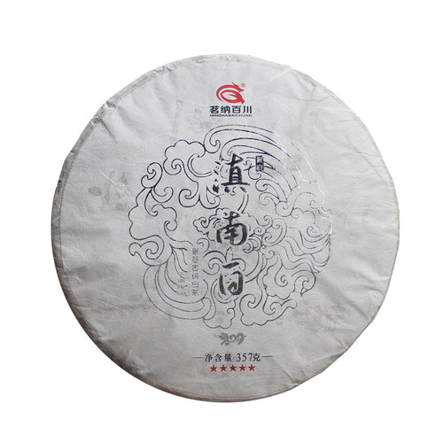 MINGNABAICHUAN Brand Dian Nan Bai Bai Hao Yin Zhen Silver Needle Fuding White Tea 2019 357g