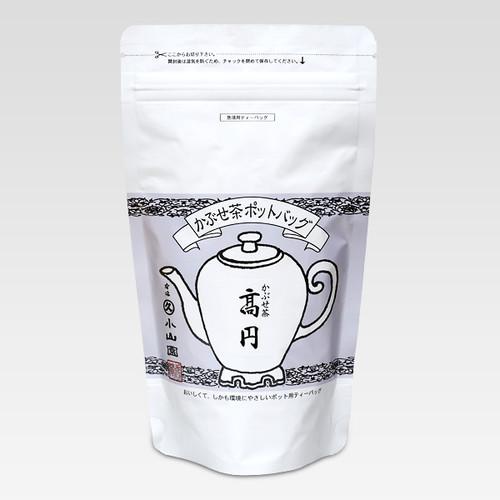 Marukyu Koyamaen Kabusecha High Yen Homare Honor Green Tea 80g