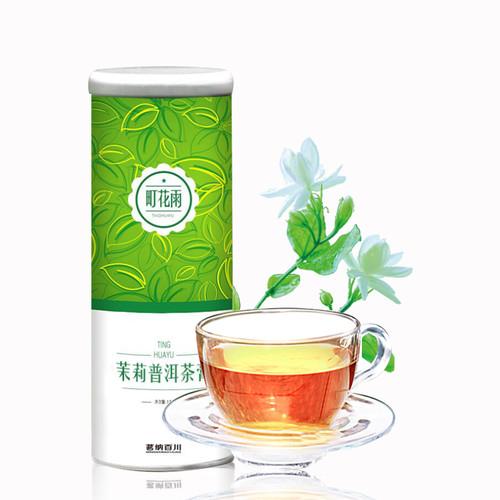 MINGNABAICHUAN Brand Ting Hua Yu Instant Jasmine Pu-Erh Tea Essence Powder 15g Raw