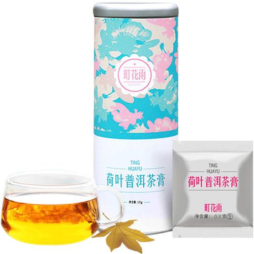 MINGNABAICHUAN Brand Ting Hua Yu Instant Lotus Leaf Pu-Erh Tea Essence Powder 15g Raw