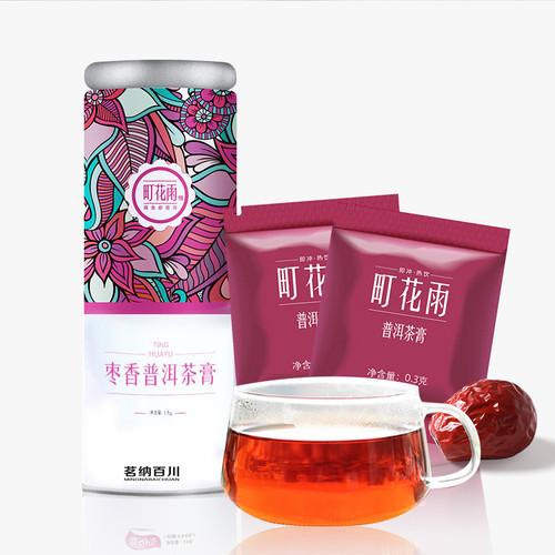 MINGNABAICHUAN Brand Ting Hua Yu Instant Jujube Fragrant Pu-Erh Tea Essence Powder 15g Ripe
