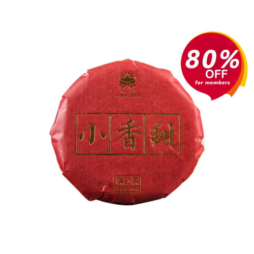 Mini Dianhong Dian Hong Tea Cake Yunnan Gold Black Tea 100g (-80% for orders above $75 with membership)