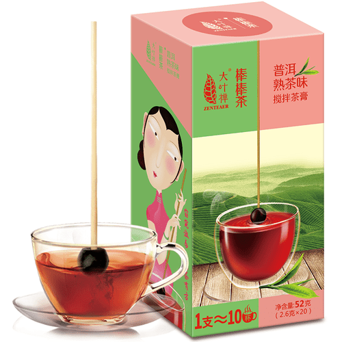 DEEPURE Brand Bang Qu Wei Bang Tea Ball-shaped Tea Gel Instant Pu-Erh Tea Extracts 52g Ripe