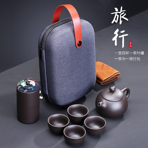 Yixing Clay Zisha Portable Gongfu Tea Set Teapot Caddy & 4 Teacups
