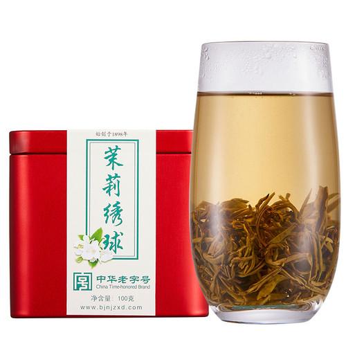 ZHENGXINGDE Brand Nong Xiang Mo Li Xiu Qiu Long Zhu Jasmine Green Tea 100g