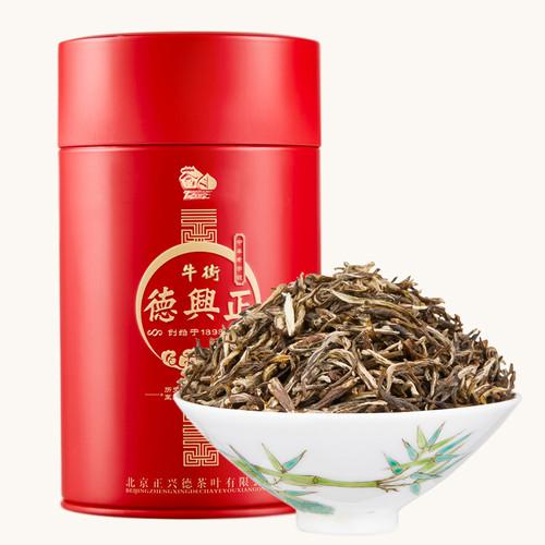 ZHENGXINGDE Brand Premium Grade Mo Li Tian Shan Yu Ya Jasmine Silver Buds Green Tea 100g