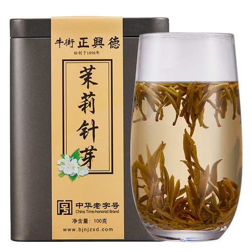 ZHENGXINGDE Brand Nong Xiang Mo Li Needle Bud Jasmine Silver Buds Green Tea 100g