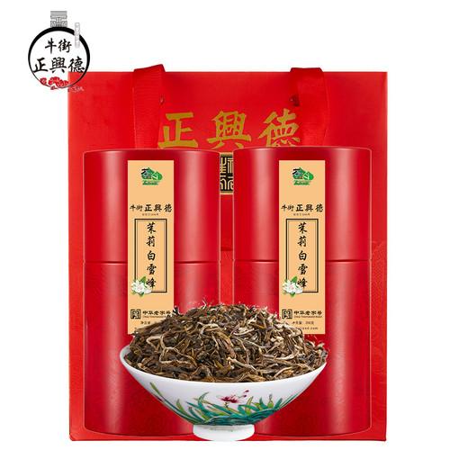 ZHENGXINGDE Brand Mo Li Bai Xue Feng Jasmine Silver Buds Green Tea 400g