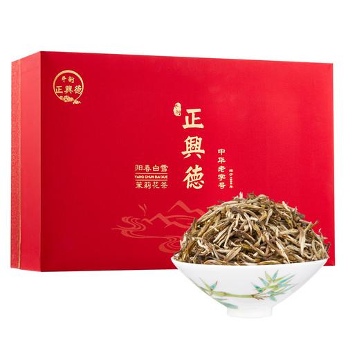 ZHENGXINGDE Brand Mo Li Yang Chun Bai Xue Jasmine Silver Buds Green Tea 300g