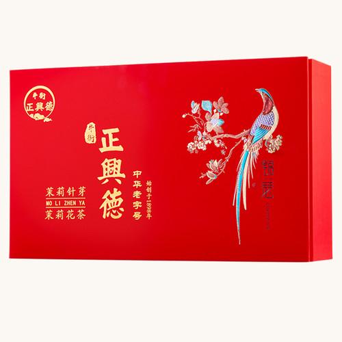 ZHENGXINGDE Brand Premium Grade Mo Li Needle Bud Jasmine Silver Buds Green Tea 300g