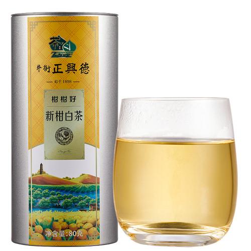 ZHENGXINGDE Brand Xiao Qing Gan Chenpi Bai Cha Fuding White Tea Stuffed Tangerine Orange 80g