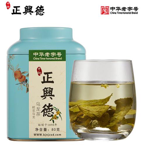 ZHENGXINGDE Brand Gui Hua Oolong Osmanthus Oolong Tea 80g