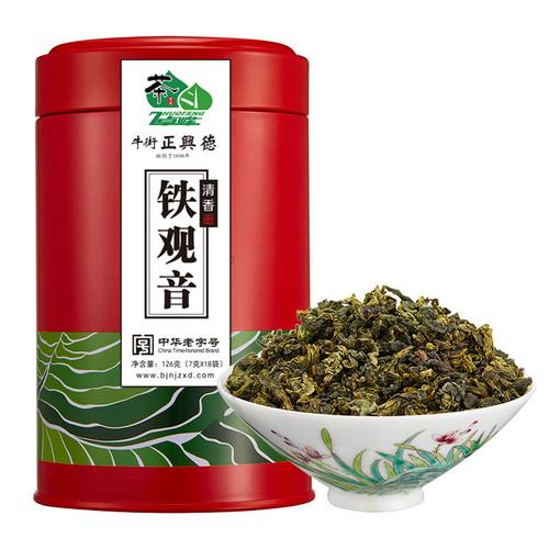 ZHENGXINGDE Brand Qing Xiang Tie Guan Yin Chinese Oolong Tea 126g