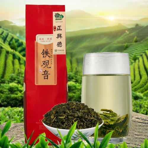 ZHENGXINGDE Brand 1# Qing Xiang Tie Guan Yin Chinese Oolong Tea 250g