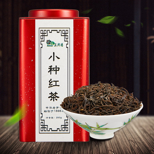 ZHENGXINGDE Brand Xiao Zhong Black Tea Zhenghe Gongfu Black Tea 250g