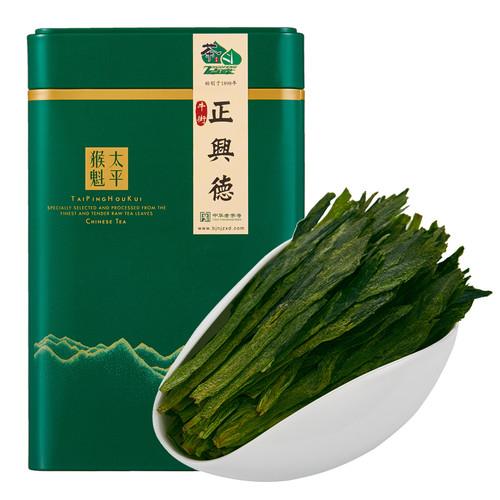 ZHENGXINGDE Brand Yu Qian 1st Grade Tai Ping Hou Kui Monkey King Green Tea 200g
