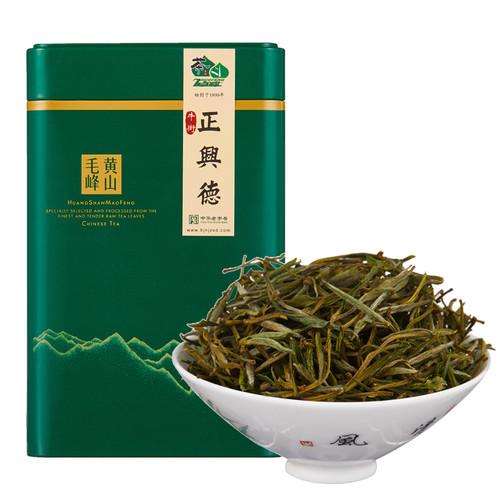 ZHENGXINGDE Brand Premium Grade Huang Shan Mao Feng Yellow Mountain Green Tea 250g