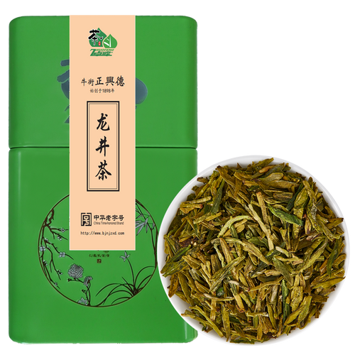 ZHENGXINGDE Brand Long Jing Dragon Well Green Tea 100g