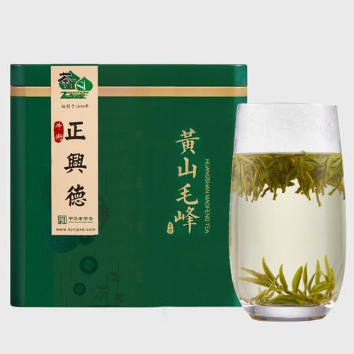 ZHENGXINGDE Brand Ming Qian Premium Grade Huang Shan Mao Feng Yellow Mountain Green Tea 100g