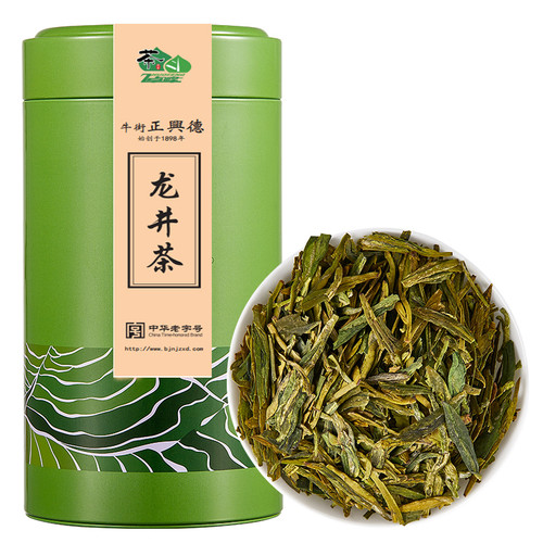 ZHENGXINGDE Brand  3rd Grade Long Jing Dragon Well Green Tea 200g