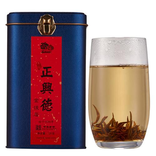 ZHENGXINGDE Brand Premium Grade Jin Jun Mei Golden Eyebrow Wuyi Black Tea 120g