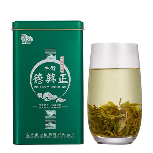 ZHENGXINGDE Brand Yu Lu Hua Xiang Ming Qian Bi Luo Chun China Green Snail Spring Tea 250g