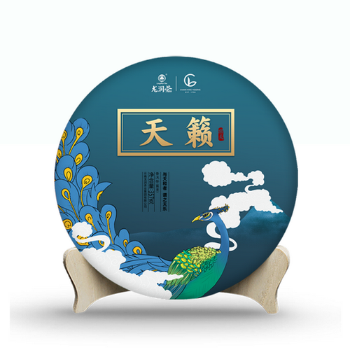 LONGRUN TEA Brand Tian Lai Pu-erh Tea Cake 2020 357g Ripe