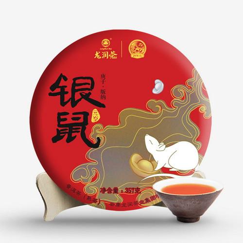 LONGRUN TEA Brand Silver Rat Pu-erh Tea Cake 2020 357g Ripe