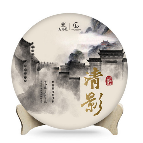LONGRUN TEA Brand Qing Ying Pu-erh Tea Cake 2020 357g Ripe