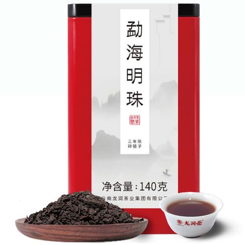 LONGRUN TEA Brand Menghai Pearl Old Tea Head Pu-erh Tea Tuo 2020 140g Ripe