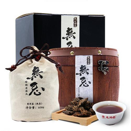 LONGRUN TEA Brand Wu Ji Old Tea Head Pu-erh Tea Tuo 2020 600g Ripe