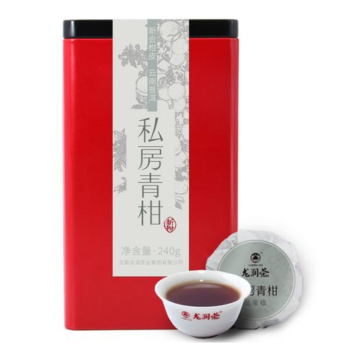 LONGRUN TEA Brand Si Fang Qing Gan Chenpi Orange Pu'er Yunnan Pu-erh Tea Stuffed Tangerine Ripe 2020 240g