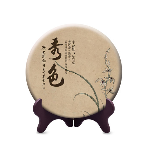 LONGRUN TEA Brand Xiu Se Pu-erh Tea Cake 2019 357g Ripe