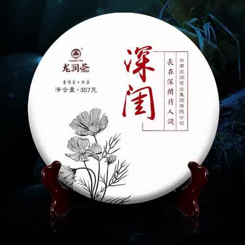 LONGRUN TEA Brand Shen Gui Pu-erh Tea Cake 2020 357g Ripe