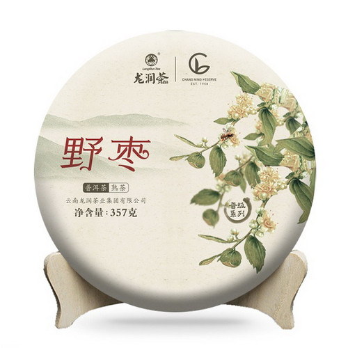 LONGRUN TEA Brand Ye Zao Pu-erh Tea Cake 2020 357g Ripe