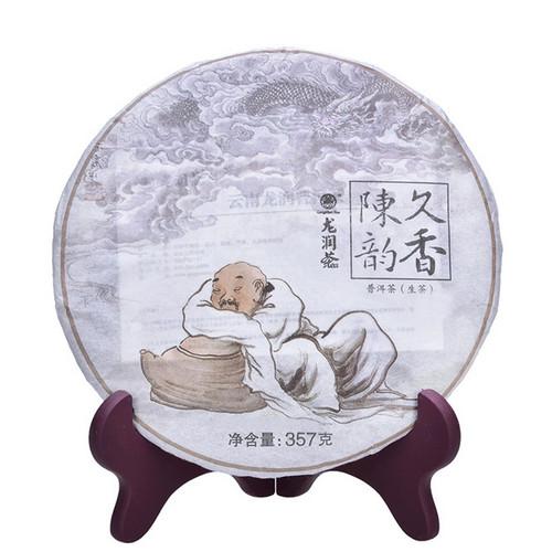 LONGRUN TEA Brand Jiu Xiang Chen Yun Pu-erh Tea Cake 2012 357g Raw