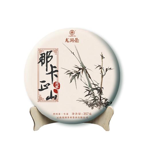 LONGRUN TEA Brand Na Ka Zheng Shan Pu-erh Tea Cake 2019 357g Raw