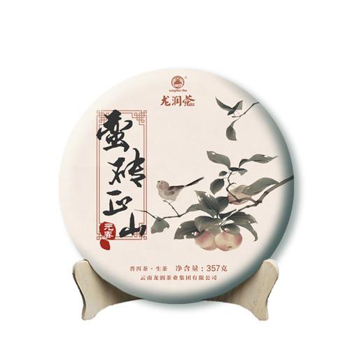 LONGRUN TEA Brand Man Zhuan Zheng Shan Pu-erh Tea Cake 2019 357g Raw