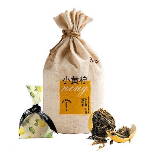 LONGRUN TEA Brand Lemon Black Tea Stuffed In Little Dried Lemon Fruit 90g