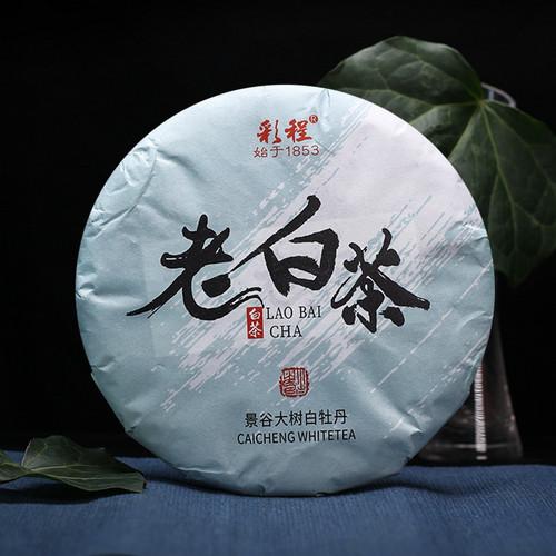 CAICHENG Brand Old White Tea White Peony Jing Gu White Tea Cake 2015 357g