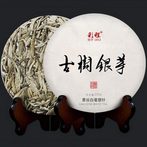 CAICHENG Brand Ancient Tree Silver Bud Bai Hao Yin Zhen Silver Needle Jing Gu White Tea 200g