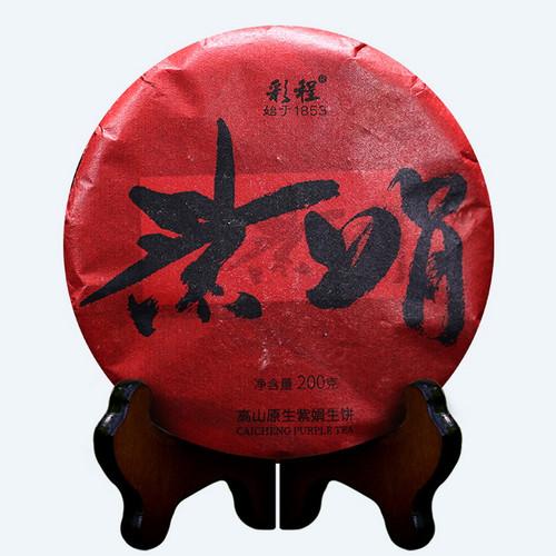 CAICHENG Brand Zi Juan Pu-erh Tea Cake 2020 200g Raw