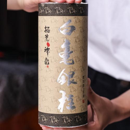 CAICHENG Brand Bai Hao Yin Zhu Pu-erh Tea Cylinder 2019 1000g Raw