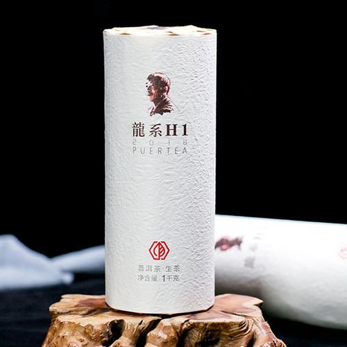 CAICHENG Brand Long Xi H1 Pu-erh Tea Cylinder 2018 1000g Raw