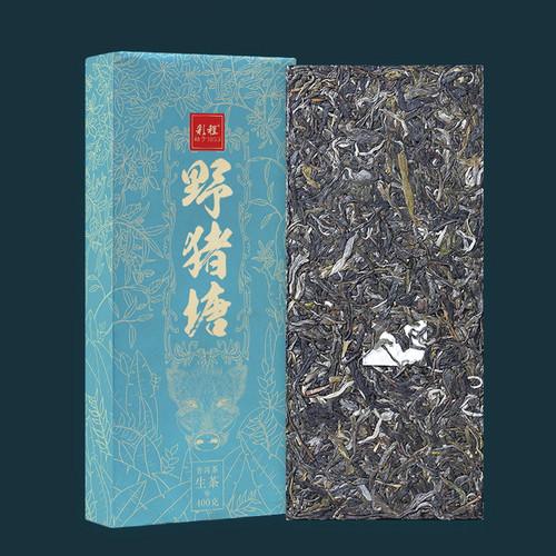 CAICHENG Brand Ye Zhu Tang Pu-erh Tea Brick 2020 400g Raw