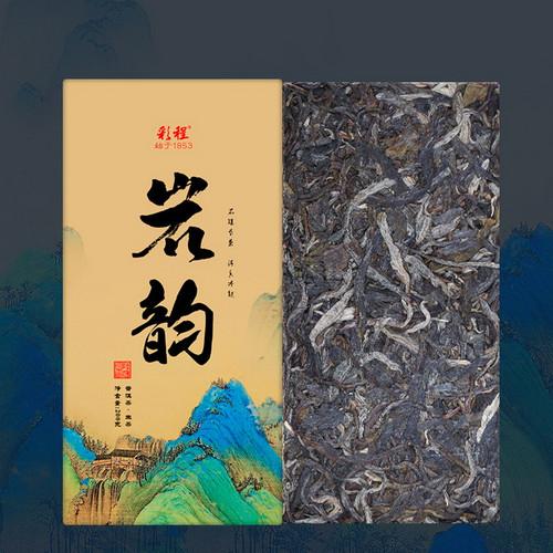 CAICHENG Brand Yan Yun Pu-erh Tea Brick 2014 200g Raw