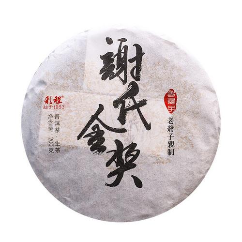 CAICHENG Brand Xie Shi Gold Award Ancient Tree Pu-erh Tea Cake 2021 200g Raw
